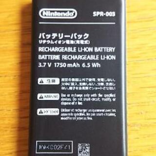 ニンテンドー3DS バッテリーパック