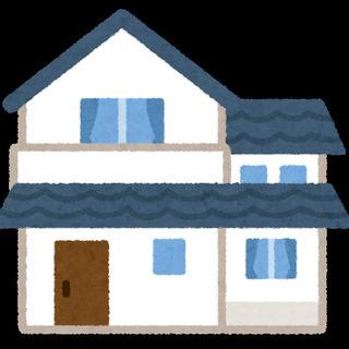 【期間限定無料個別相談】住宅購入の予算診断を承ります。の画像