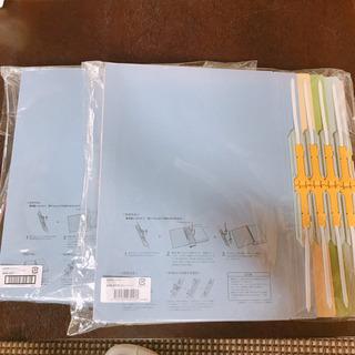 アスクル伸縮ファイル A4サイズ