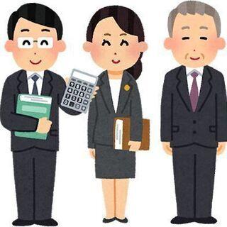 人材派遣/派遣社員/正社員/愛知県/社会保険完備/アパート…