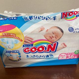 【ネット決済】新生児オムツ60枚 Goon出産準備に