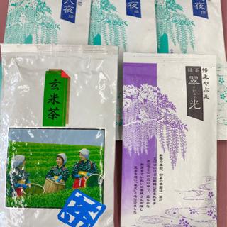 【ネット決済・配送可】【おづつみ園】お茶  茶葉