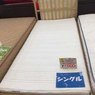 3/29  【使用半年のみ‼️】東区 福岡 定価¥48,0…