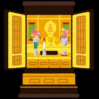仏壇・仏具の魂抜き(閉眼供養)致します。