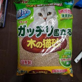 ペティオ木の猫砂1袋