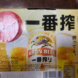 キリン 一番搾り ビール 350ml 6本