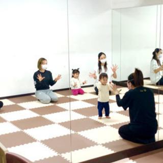 【大阪市中央区】親子リトミックダンス♪