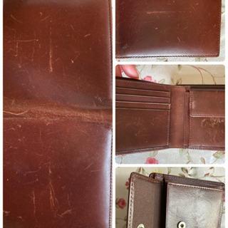 二つ折り財布&パスケース