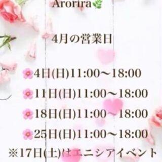 🌸癒しのアロマリンパドレナージュ/Arorira(アロリラ)🌸4...
