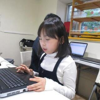 みんなの学校 プログラミング&ICT教室