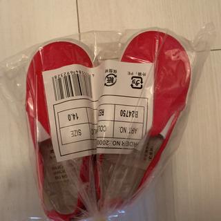 14.0 赤の靴