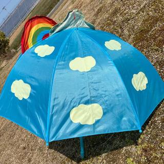 《無料》子供用傘