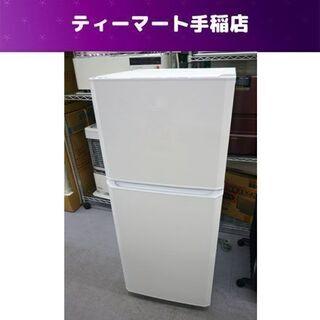 冷蔵庫 121L 2016年製 ハイアール JR-N121A ホ...