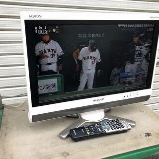 ★動作〇★ 液晶カラーテレビ SHARP LC-20D50