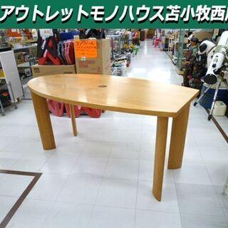 コミュニケーションテーブル オーバルタイプ 飛騨の家具 幅…