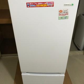 【ネット決済】HERB Relax 冷蔵庫  HITACHI 洗濯機