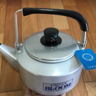 未使用 やかん 3.15L 湯沸かし
