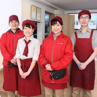 【南8西11】【まるべん】お弁当の調理・配達スタッフ募集!