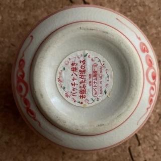 ベトナム 食器 - 生活雑貨
