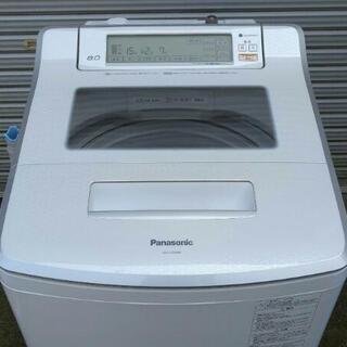 【販売中】パナソニック 全自動電気洗濯機 NA-SJFA803 ...