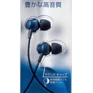 【ネット決済】【新品未使用】Panasonic イヤフォン + ...