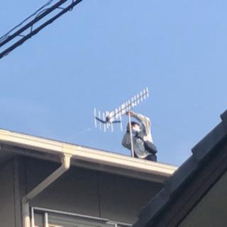 福岡市内のアンテナ工事なら是非当社へ🏃♂️