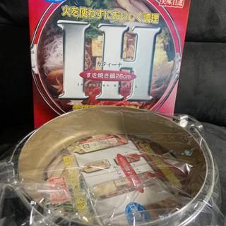 未使用品 IH用 すき焼き鍋