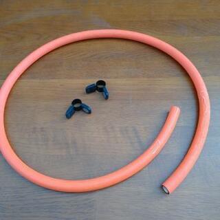 未使用・ガス管ゴムホース