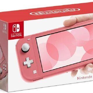 訳け有り新品 Nintendo Switch Lite コーラル...