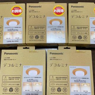 【ネット決済】新品ダウンライト(Panasonic)