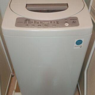 日立の全自動洗濯機(4月8~11日の引取希望)