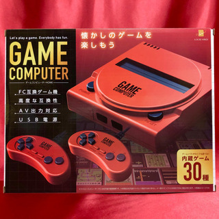 ゲームコンピューターHOME 赤
