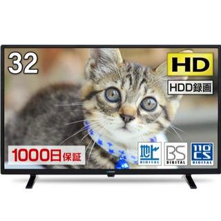 maxzen テレビ 32型 液晶テレビ メーカー