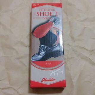 定価1078円 革製靴べら キーホルダー
