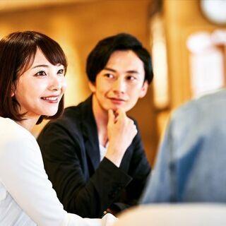 奈良の結婚相談所は、縁猫『エンシャ』