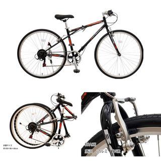 チャクロスバイク 折りたたみ自転車 約14kg ベルーガ シマノ...