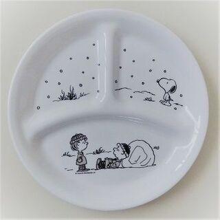 コレール スヌーピー モノトーン  仕切り付きランチ皿