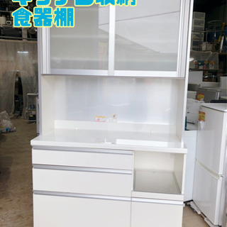 キッチン収納 食器棚【C2-330】