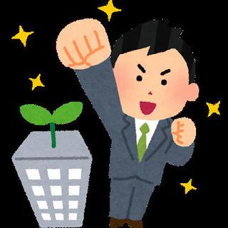 【関西・人気の大阪】※あの超有名な企業で?!正社員登用あり!!年...