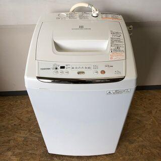 【TOSHIBA】 東芝 全自動電気洗濯機 2013年製 AW-...