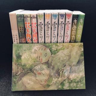 【高橋しん】12冊セット