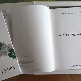 ヴァンクリフの本 - 本/CD/DVD