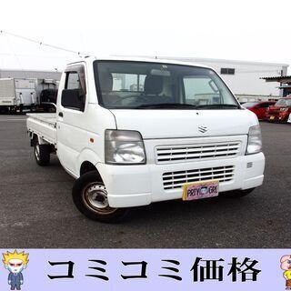 【埼玉県草加市】H25年車 希少オートマ キャリートラック(DA...