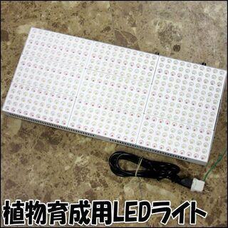 TS 植物育成用LEDライト SPB2000 210W 長方形 ...