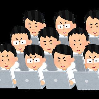 アプリ検証【PCやスマホアプリのテスト業務】/AS022