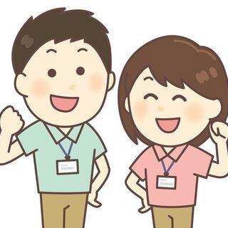 日中のみ(早番・日勤・遅番)♪大阪市城東区放出西○定員33…