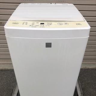 ❤️アクア洗濯機 5kg 2019年