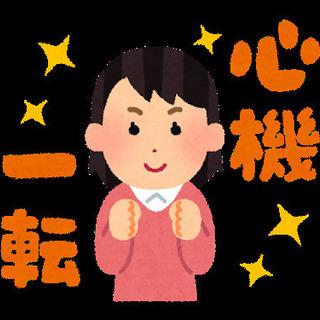 【長野県】人気の日勤のお仕事♪綺麗なワンルーム寮完備!!寮費無料...
