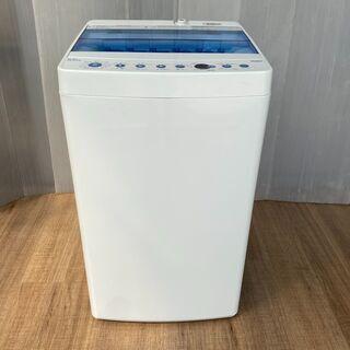 【稼働品】 Haier /ハイアール☆全自動電機 洗濯機 …