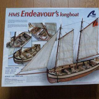 帆船模型にチャレンジしませんか?